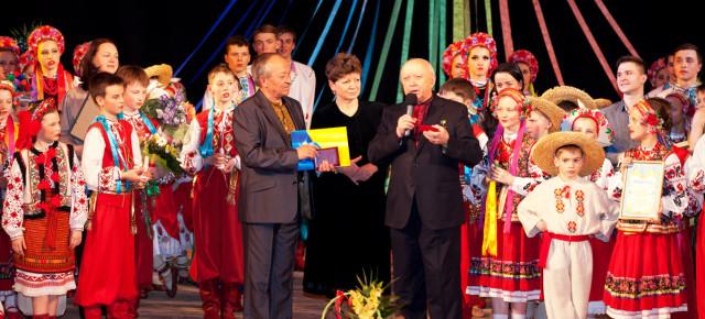 Юбилейный концерт - 20 лет театру хореографических миниатюр «Цвит папороти»