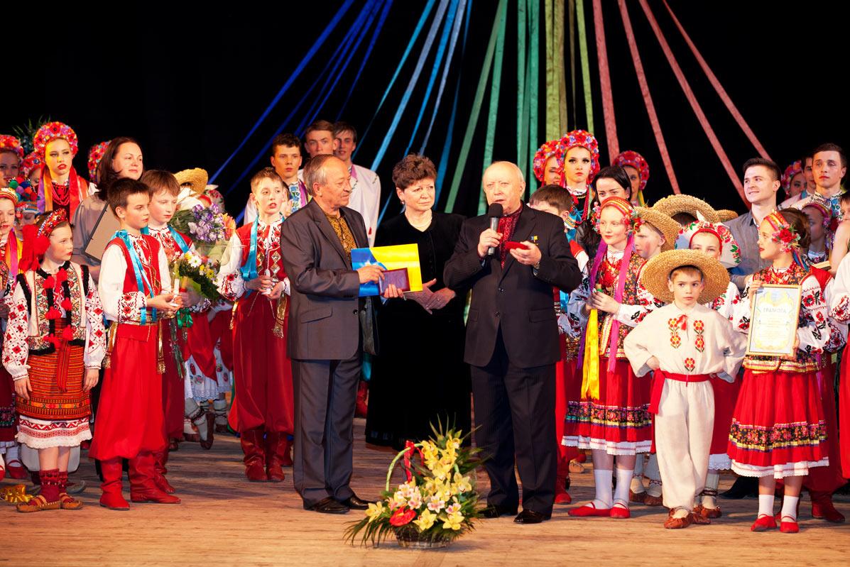 Photo Юбилейный концерт 20 лет