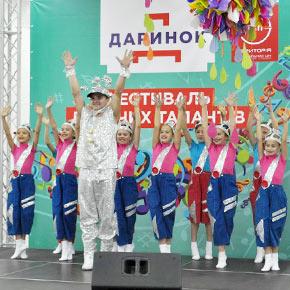 6-й Дитячий Фестиваль Талантів на Даринку