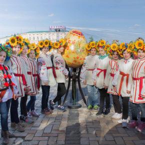 Відкриття VII Всеукраїнського Фестивалю Писанок 2017 на Софійській площі