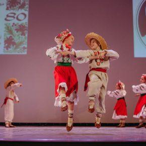 """Концерт """"Танець поколінь"""" на честь 80-річчя ансамблю танцю України імені Павла Вірського"""